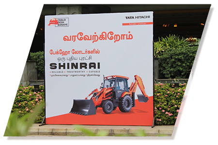 Shinrai Launch Chennai