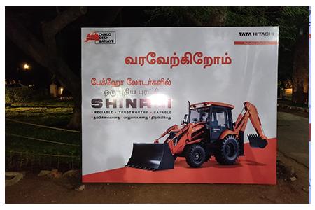 Shinrai Launch Madurai