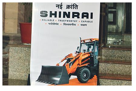 Shinrai Launch Jodhpur