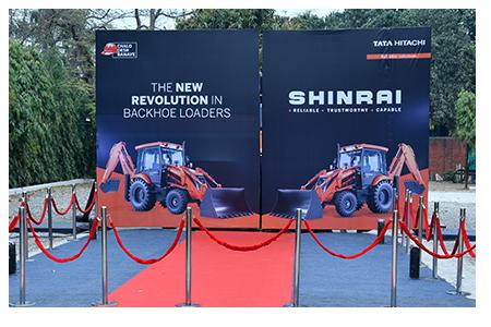 Shinrai Launch Varanasi