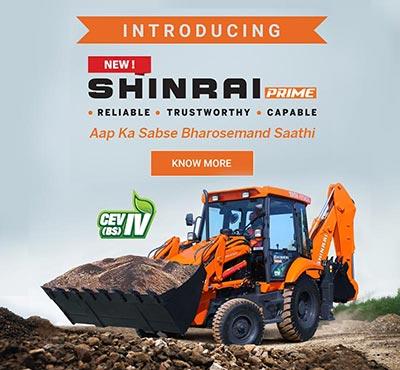 New Shinrai Prime